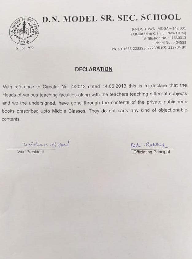 declaation form